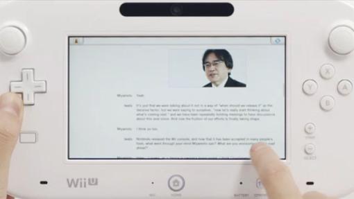 Wii U Browser
